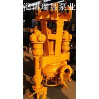 泵城直供(淄博瑞昱泵业)-第三代挖机砂浆泵,挖机疏浚泵,挖机河道清淤泵,挖机泥沙泵。