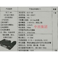 中西 隧道能见度/烟雾浓度测试仪 型号:KP7-HY-VICO10 库号:M399307