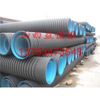 山西太原,双壁波纹管,排水排污管,生产批发