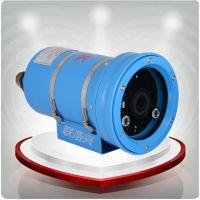 肇庆化工厂 安装防爆摄像头 -防爆监控器材-防爆摄像机百万高清网络镜头