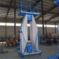 宁波厂家直销8米双柱移动式铝合金升降平台 电动升降高空作业梯
