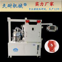 久耐机械高精密全自动环氧树脂真空注胶机