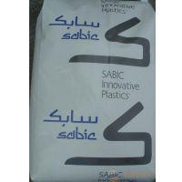 聚醚酰亚胺 塑胶原料 PEI EX12310C 美国LNP SABIC 超级工程塑料