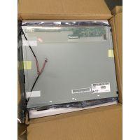 LTM170ET01 LTM170EU-L31 L21 LM170E03联想启天3000液晶屏