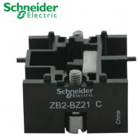 施耐德Schneider 金属平头22mm自复位按钮开关 自锁模块 ZB2BZ21C