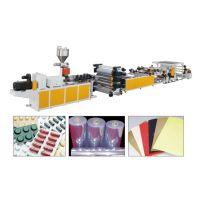青岛合塑PVC片材生产线