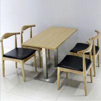 众美德美式乡村实木餐桌椅组合 复古牛角餐桌咖啡厅西餐厅休闲家用铁艺桌子