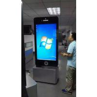 上海市55寸落地式苹果手机款安卓触摸一体机