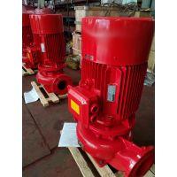 上海北洋泵业供应铸钢加压泵型号XBD1.25/15-80L,,37KW 立式单级消防泵组