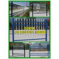鞍山 锌钢护栏厂家 批发厂区围墙护栏