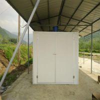 守恒热泵烘干机厂家 热泵烘干设备价格 一种超节能省电的烘干设备