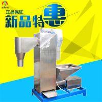 朔州诺源7.5kw立式脱水机厂家 专业订制脱水设备