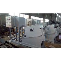 厂家直销供应ES301叠片式污泥脱水机叠螺机叠式压榨机四川厂价优惠