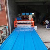 浩鑫机械供应两用压瓦机 现货供应 840900型