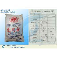 广州宝万【华南地区】现货批发元明粉(硫酸钠)价格优惠