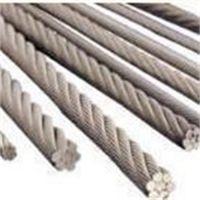 316L不锈钢起重钢丝绳 PVC钢丝绳1.8mm 宝钢不锈