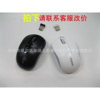 原装正品 Rapoo/雷柏M10/M221 笔记本无线鼠标 无光省电光学鼠标