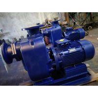 无堵塞自吸泵ZW32-10-20污泥排污自吸泵 潜水排污泵