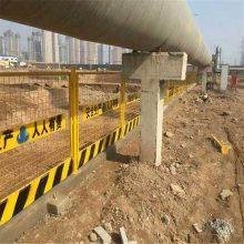 施工用竖杆围栏 基坑围栏价格 深基坑临边防护栏