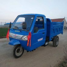 奥斯顿供应22马力农用柴油液压自卸三轮车价格