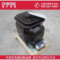 电压互感器JDZX12A-10全封闭式10/0.1/0.22电压互感器昌开电气
