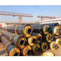 DN300-加厚保温钢管施工注意哪些事项