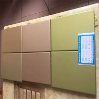 【铝单板15mm】3mm铝单板,厚度规格齐全 广东厂家免费测量出图 内外墙体吊顶广告牌装饰