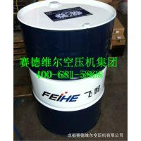 螺杆式空压机高级冷却液[价格/型号/厂家 现货批发]