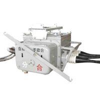 高压真空断路器, FZW28-12 户外10KV高压真空负荷开关