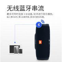 JBL蓝牙音响郑州专卖,CHARG3便携无线蓝牙户外防水小音响