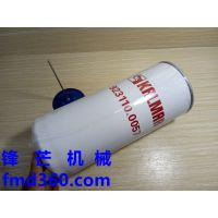 广州锋芒挖掘机配件卡尔玛滤芯923110.0057 、P550777、477556进口勾机配件