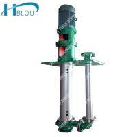 液下防腐化工泵50FY-25A脱硫塔耐腐蚀液下泵