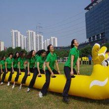 北京充气赛龙舟趣味项目/心悦旱地龙舟可定做/趣味运动会器材