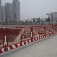 广东省hysw 工地基坑护栏 安全防护隔离围栏 防护井门定做--262