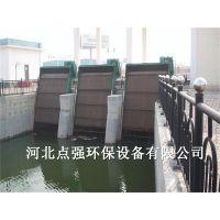 【地沟排水格栅板】奉化-地沟排水格栅厂家批发/价格-点强