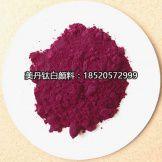 佛山工业彩色色粉厂家批发有机红色颜料3288耐晒桃红色淀