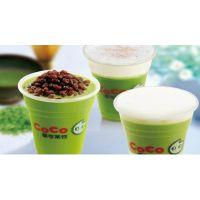 河南都可COCO加盟有哪些方式 都可奶茶