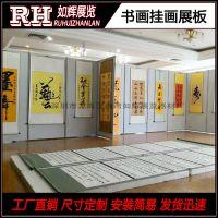 厂家生产书画展板 画展作品展示板 八棱柱书画展架