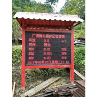 OSEN 大气负氧离子观测站 生态环境负离子监测系统 价格