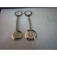 个性钥匙扣 车标钥匙扣制作 免费设计 金属工艺品