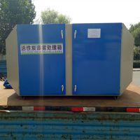 博远环保箱漆雾处理箱 活性炭环保箱 活性炭吸附箱