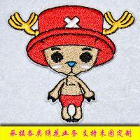 中国瑞华专业刺绣logo制作批发代理