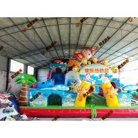 大型充气娱乐城乐园 气模弹跳充气床攀爬乐园 郑州充气城堡儿童乐园货源多多