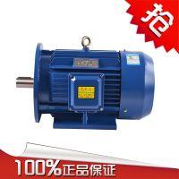 供应Y2-160M-4-11KW铸件制造业专用三相异步电动机 上海能垦三相交流电机