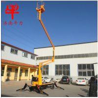 移动曲臂式升降机 升降平台 360度旋转高空作业维修机