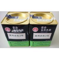 日本原装进口赤藓红色素_现货进口赤藓红_赤色3号色素现货_CI45430_CAS16423-68-0