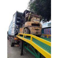 鑫力供应 集装箱叉车装卸平台 移动式卸货桥