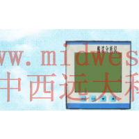 (中西)超声波硫酸浓度分析仪(93%) 型号:NJ27/USC-III(YCM特价)
