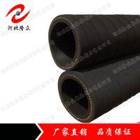 河北隆众厂家直销耐酸碱胶管 夹布耐油胶管