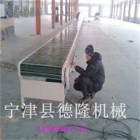 厂家定制 板链线 板链输送机 链板流水线压铸机冷却线链板输送机德隆定制